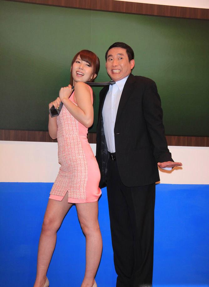 结衣波多野家庭教师(10p)