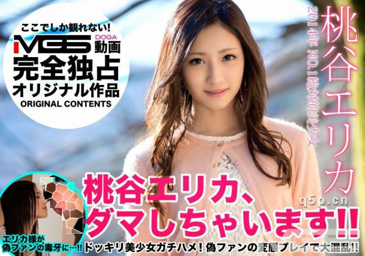 桃谷绘里香 MGSMPL-001