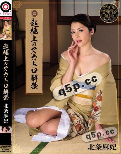 2015年11月发行作品番号opud-208 北条麻妃出演作品