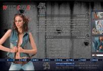 深圳网站建设案例:华斯牛仔