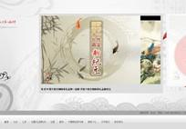 深圳�W站建�O案例:�Y�