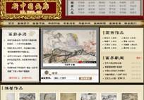 深圳网站建设案例:新中国画廊