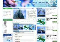 深圳网站建设案例:电子器件网站建设