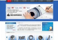 深圳网站建设案例:广告雕刻机网站建设