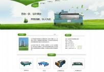 深圳网站建设案例:建筑机械设备公司网站设计制作