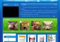 深圳网站建设案例:防水涂料网站模板