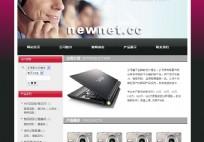 深圳网站建设案例:数码产品网站建设